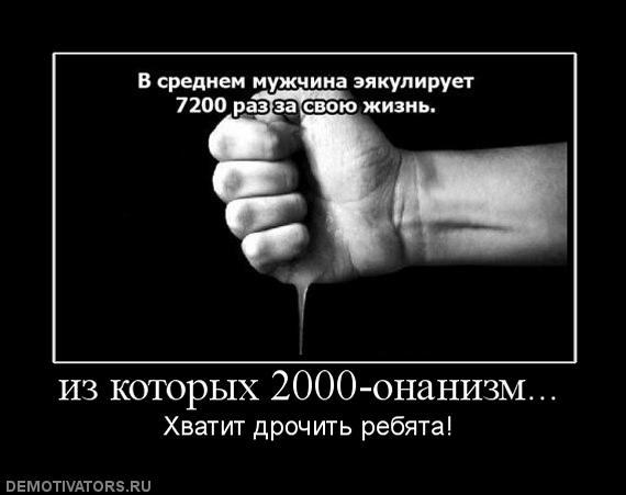 on-vsyu-zhizn-drochit