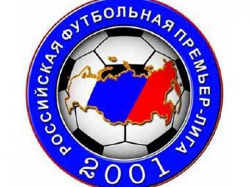 РФПЛ вышла на 3-е место по количеству футболистов, игравших за сборные в 2011 году