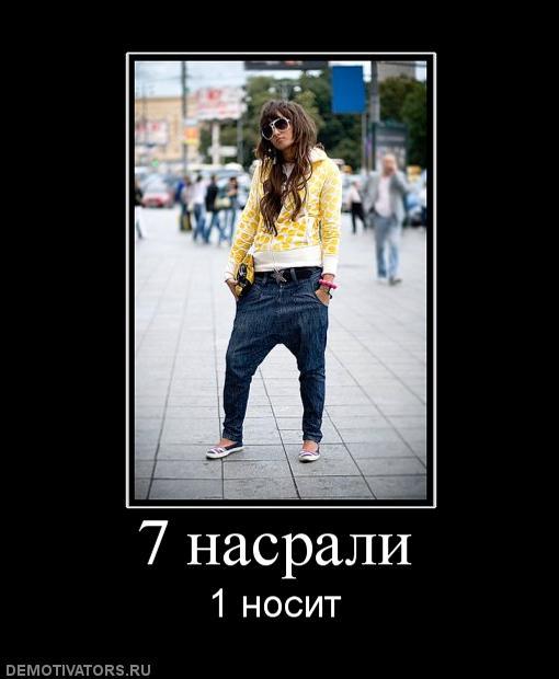 intim-devushki-kirov